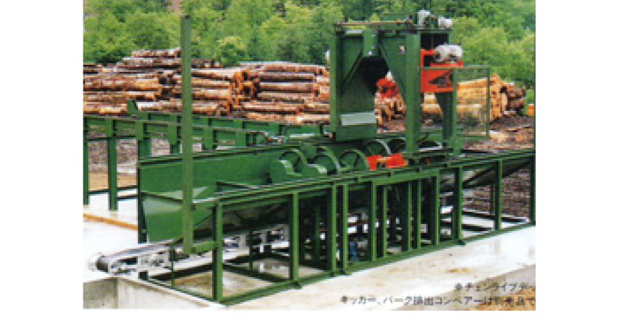 DC bóc vỏ gỗ B20L-B30L
