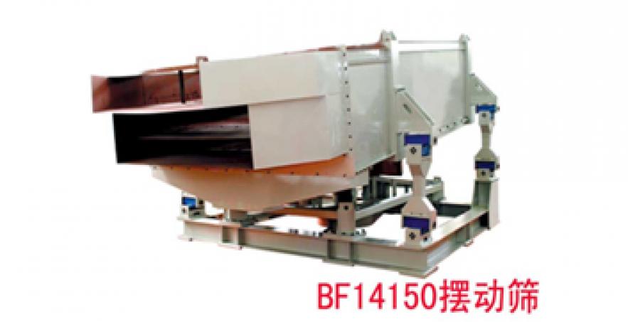 Máy băm gỗ BF-14150