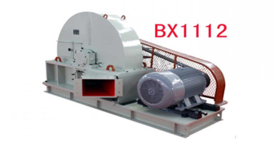 Máy băm BX-1112