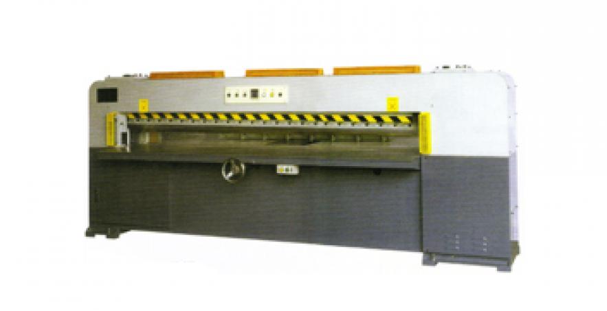 Máy cắt veneer KVG-9