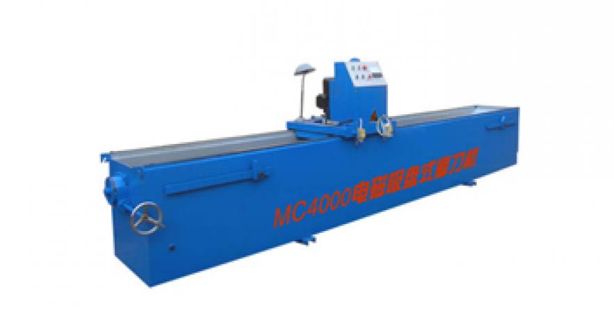 Máy bóc MC-4000