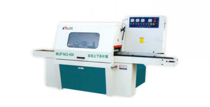 Máy xẻ gỗ tấm 3 trục MJF143-150