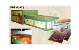 Máy hút chân không WM-VL97S