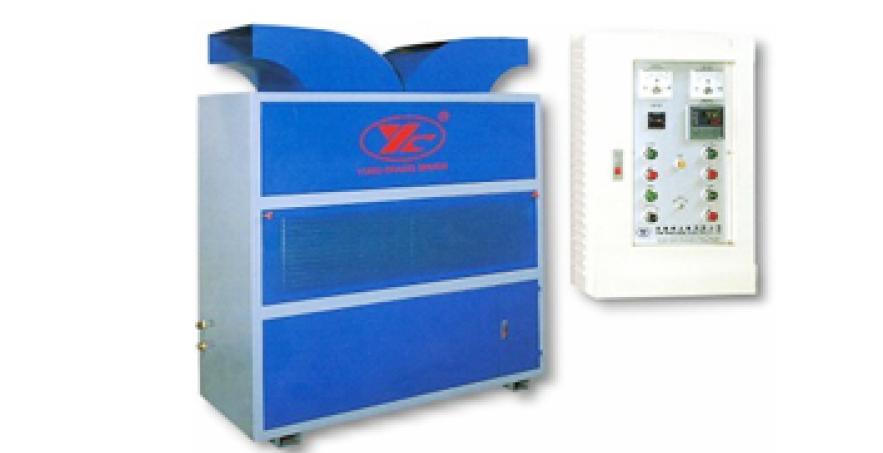 Máy sấy độ ẩm YC-420